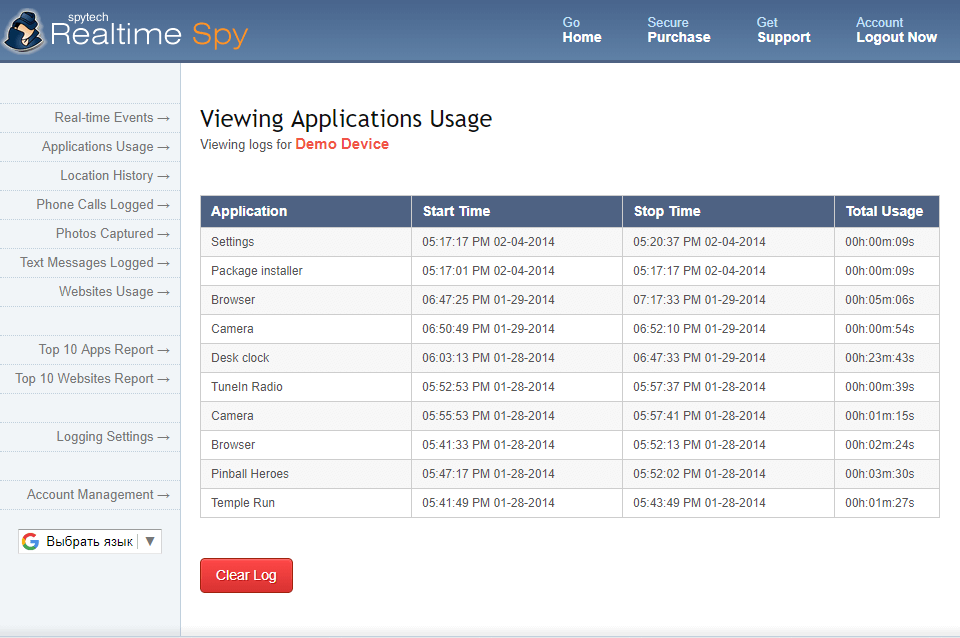 Realtime-Spy recording the launched apps